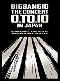 「BIGBANG10 THE CONCERT : 0.TO.10 IN JAPAN + BIGBANG10 THE MOVIE BIGBANG MADE(Blu-ray(3枚組)+LIVE CD(2枚組...」のサムネイル画像