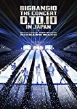 「BIGBANG10 THE CONCERT : 0.TO.10 IN JAPAN + BIGBANG10 THE MOVIE BIGBANG MADE(DVD(2枚組)+スマプラムービー)」のサムネイル画像