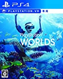 「PlayStation VR WORLDS(VR専用) - PS4」のサムネイル画像