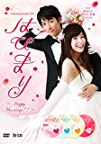 「【Amazon.co.jp限定】はぴまり〜Happy Marriage!?〜 (特典映像DVD DISC付)」のサムネイル画像