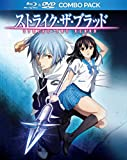 STRIKE THE BLOOD DVD...