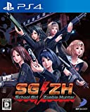 「SG/ZH School Girl/Zombie Hunter - PS4」のサムネイル画像