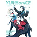 ユーリ!!! on ICE 5 [Blu-ray]