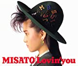 「Lovin' you -30th Anniversary Edition-」のサムネイル画像