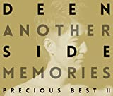 「Another Side Memories~Precious Best II~(初回生産限定盤)(Blu-ray Disc付)」のサムネイル画像