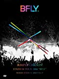 "「BUMP OF CHICKEN STADIUM TOUR 2016 ""BFLY""NISSAN STADIUM 2016/7/16,17(初回限定盤)(LIVE DVD+LIVE CD)」のサムネイル画像"