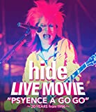 "「LIVE MOVIE""PSYENCE A GO GO"" ~20YEARS from 1996~[Blu-ray]」のサムネイル画像"