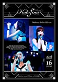「Kalafina Arena LIVE 2016 at 日本武道館 [Blu-ray]」のサムネイル画像