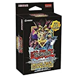 「Yu-Gi-Oh! Movie Pack Gold Edition English The Dark Side of Dimensions Game (English Edition)」のサムネイル画像