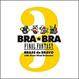 「BRA★BRA FINAL FANTASY BRASS de BRAVO 3 with Siena Wind Orchestra」のサムネイル画像