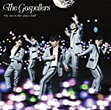 「Fly me to the disco ball(初回生産限定盤)(DVD付)」のサムネイル画像