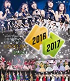 「Hello! Project COUNTDOWN PARTY 2016 ~GOOD BYE & HELLO! ~ [Blu-ray]」のサムネイル画像