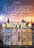 「All CLASSIC BEST MOVIE -70s,80s,90s- [DVD]」のサムネイル画像