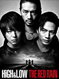 「HiGH & LOW THE RED RAIN(通常盤) [DVD]」のサムネイル画像