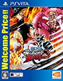 「【PSvita】ONE PIECE BURNING BLOOD Welcome Price!!」のサムネイル画像