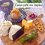House cafe no Japão (Portuguese Edition)