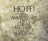 「Climax Emotions ~Live at 武道館~[3CD]」のサムネイル画像