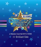 「THE IDOLM@STER SideM 2nd STAGE ~ORIGIN@L STARS~ Live Blu-ray (Brilliant Side)」のサムネイル画像