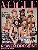 「VOGUE JAPAN (ヴォーグジャパン) 2017年 09月号 別冊付録 2017A/W Bag&Shoes カラー別完全図鑑 [雑誌]」のサムネイル画像