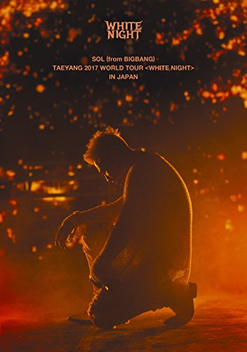 TAEYANG 2017 WORLD TOUR <WHITE NIGHT> IN JAPAN (仮)(Blu-ray Disc3枚組+CD2枚組)(スマプラ対応)