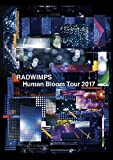 「RADWIMPS LIVE DVD 「Human Bloom Tour 2017」(通常盤)[DVD]」のサムネイル画像