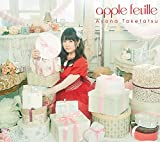 「apple feuille<CD+BD盤>」のサムネイル画像