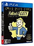 「Fallout 4: Game of the Year Edition 【CEROレーティング「Z」】 - PS4」のサムネイル画像