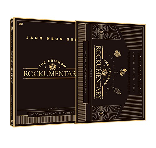 THE CRISHOW ROCKUMENTARY 2017 DVD(数量限定商品) [DVD]