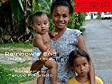 「CRP REPUBLIC OF PALAU 2017 RAINBOW'S END」のサムネイル画像