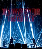 "「SPITZ 30th ANNIVERSARY TOUR ""THIRTY30FIFTY50""(通常盤)[Blu-ray]」のサムネイル画像"