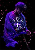 「TAEMIN THE 1st STAGE NIPPON BUDOKAN(初回限定盤)[Blu-ray]」のサムネイル画像