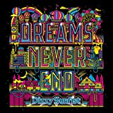 「DREAMS NEVER END」のサムネイル画像