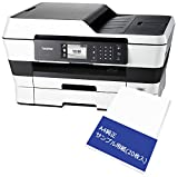 「【Amazon.co.jp限定】 brother プリンター A3インクジェット複合機 MFC-J6973CDW+A4PA (A4用紙セット)」のサムネイル画像