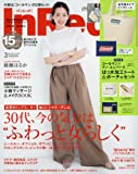 「In Red(インレッド) 2018年 3月号」のサムネイル画像