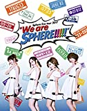 """Sphere live tour 2017 """"We are SPHERE!!!!!"""