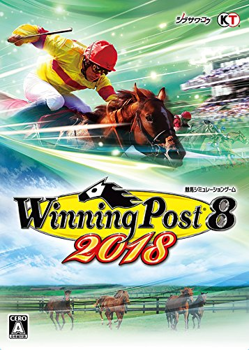 Winning Post 8 2018(PC専用)