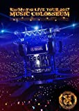 「LIVE TOUR 2017 MUSIC COLOSSEUM(DVD2枚組)(初回盤)」のサムネイル画像