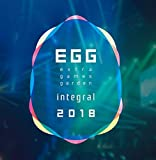 「EGG -Extra Games Garden- integral 2018」のサムネイル画像