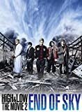 「HiGH & LOW THE MOVIE 2~END OF SKY~(Blu-ray Disc2枚組)通常盤(初回盤終了)」のサムネイル画像