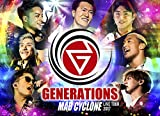 「GENERATIONS LIVE TOUR 2017 MAD CYCLONE(Blu-ray Disc2枚組)(初回生産限定盤)」のサムネイル画像