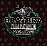 「BRA★BRA FINAL FANTASY VII BRASS de BRAVO with Siena Wind Orchestra」のサムネイル画像