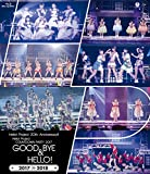 「Hello! Project 20th Anniversary!! Hello! Project COUNTDOWN PARTY 2017 ~GOOD BYE & HELLO! ~ [Blu-ray]」のサムネイル画像