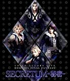 「VOICE ACTORS LIVE DISSIDIA FINAL FANTASY SECRETUM -秘密- (Blu-ray Disc)」のサムネイル画像