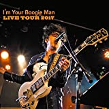 「I'm Your Boogie Man LIVE TOUR 2017」のサムネイル画像