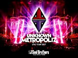 "「三代目 J Soul Brothers LIVE TOUR 2017 ""UNKNOWN METROPOLIZ""(DVD3枚組)」のサムネイル画像"