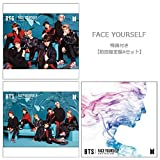 【Amazon.co.jp限定】FACE YOURSELF(初回盤Aセット:A+C+通常)(Blu-ray付)【特典:A4クリアファイル絵柄C】