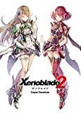 【Amazon.co.jp限定】ゼノブレイド2 オリジナル・サウンドトラック(ポストカード(Amazon.co.jp?Ver.)付)