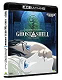 「GHOST IN THE SHELL/攻殻機動隊 & イノセンス 4K ULTRA HD Blu-ray セット」のサムネイル画像