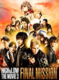 「HiGH & LOW THE MOVIE3~FINAL MISSION~(Blu-ray Disc2枚組)」のサムネイル画像