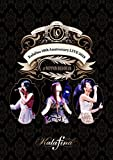 「Kalafina 10th Anniversary LIVE 2018 at 日本武道館 [DVD]」のサムネイル画像